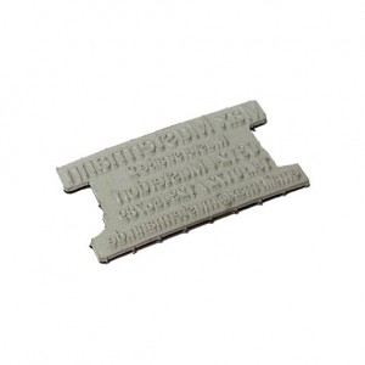 Textplatte Holzstempel Rund 25 mm
